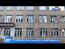 В Новосибирске школьник хотел исправить двойку, а может сесть в тюрьму