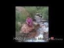 мамочке на день рождения