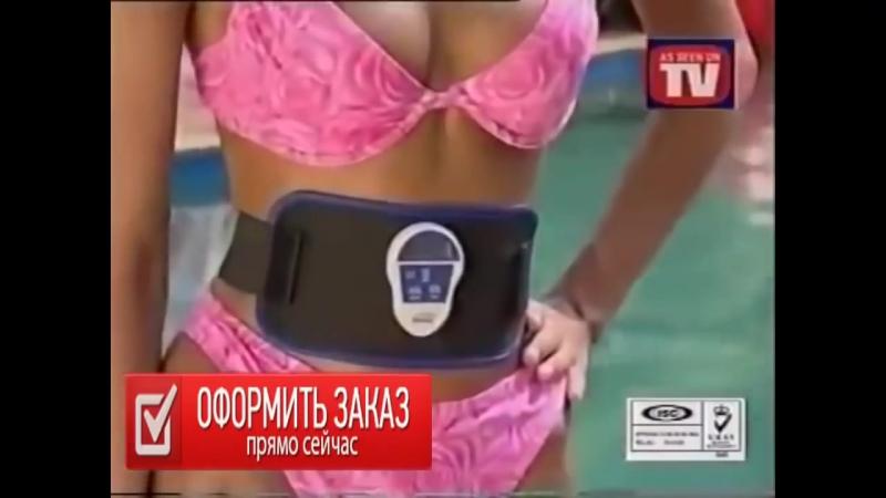 Пояс миостимулятор для похудения Ab Gymnic