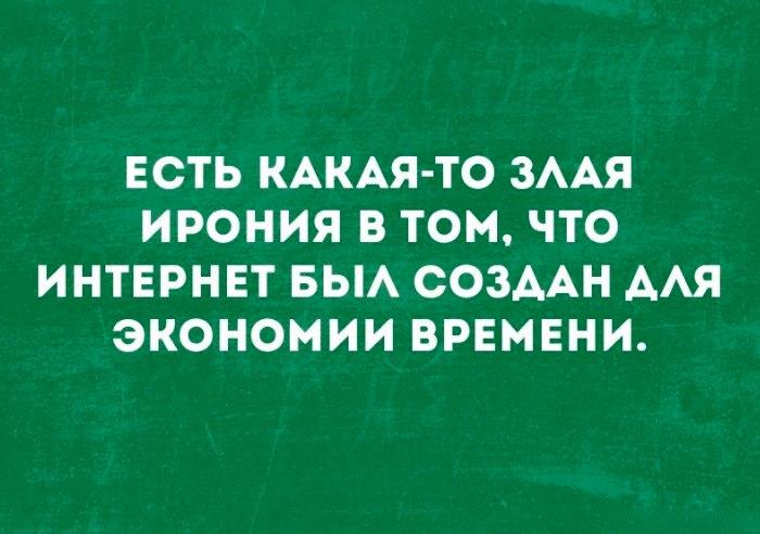 https://pp.userapi.com/c841330/v841330329/44840/-zmoguNkwDA.jpg