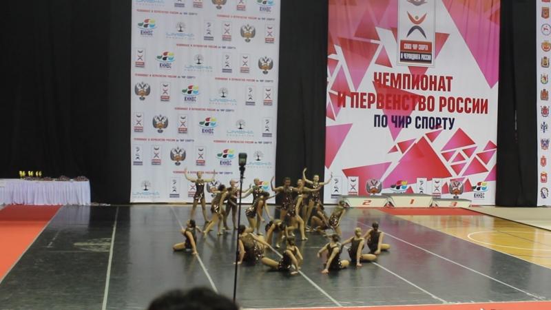 ЧР по чир спорту 2018(джаз взрослые)Нео Данс