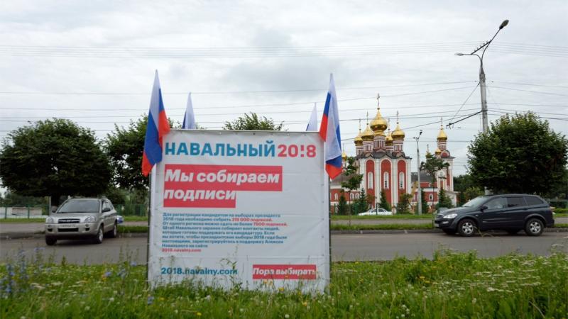 Куб Навального в Новоюжке