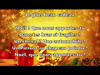 🎁 Raymond RICHARD - LE PLUS BEAU CADEAU 🎁