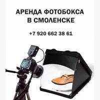 Аренда фотобокса в Смоленске