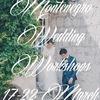 Свадебные воркшопы в Черногории