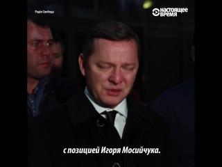 Ляшко о попытке убийства Мосийчука