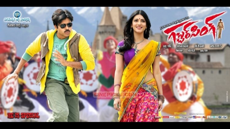 Gabbar Singh Songs Jukebox _ Pawan Kalyan _ Sri Balaji