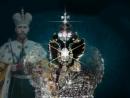 Romanov God save the Tsar Боже Царя храни