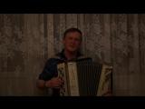Виктор Гречкин (баян) - Солнышко лесное
