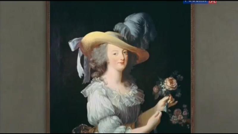 1. Жизнь и Приключения Элизабет Виже - Лебрен. Портретистка Марии - Антуанетты. (2015.г.)