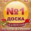 МАКЕЕВКА ДОНЕЦК ХАРЦЫЗСК  Объявления  Работа ДНР