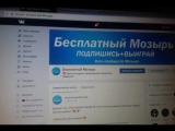Итоги конкурса. 16.10.2017г. Бесплатный Мозырь.