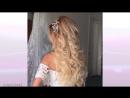 Великолепные свадебные прически/ ВСЕ ДЛЯ УХОДА ВОЛОС НА beautysecretnet