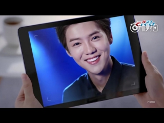 171109 luhan @ crest 3d white toothpaste