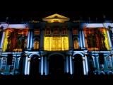 Фестиваль света на дворцовой.