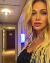 Виктория Лопырева фото #44