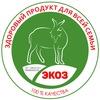 Козье молоко с доставкой на дом в Белгороде