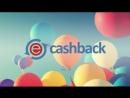 Как создавать партнерские ссылки и Deeplink. Вебмастер ePN-cashback