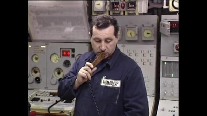 Подводная одиссея - 94