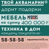 ЖК АКВАМАРИН г.Ульяновск. Официальное сообщество