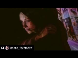 @nastia_tsvetaeva читает стихотворение автора @ah_astakhova