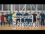 ОЛИМП ЕДИНОБОРСТВА