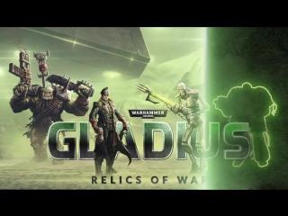 Warhammer 40,000: Gladius - Relics of war.