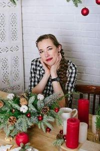 Елена Кумаритова