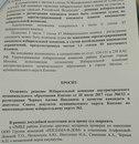 Антон Черных фото #17