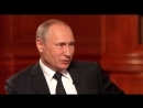 Путин о захваченном самолете во время Олимпиады в Сочи