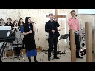 Иисус, преклоняюсь пред Тобой28.01.18г. церковь Примирение