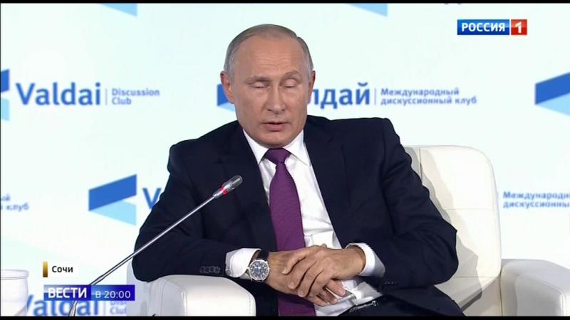 ВВП про афериста Браузера и компания бразер зиф