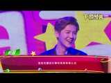 170706 Luhan @ Date Super Star Season 2 Ep.9