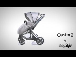 Oyster 2 - всесезонная прогулочная коляска британского производства