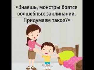 Как отвечать на неудобные вопросы детей ~Мамины заметки~