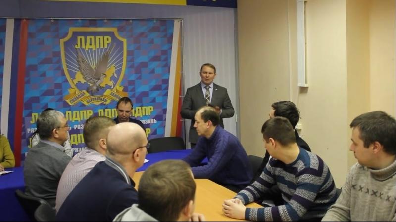 2018 03 06 Вручение удостоверений помощников Государственной Думы по работе в Рязанской области