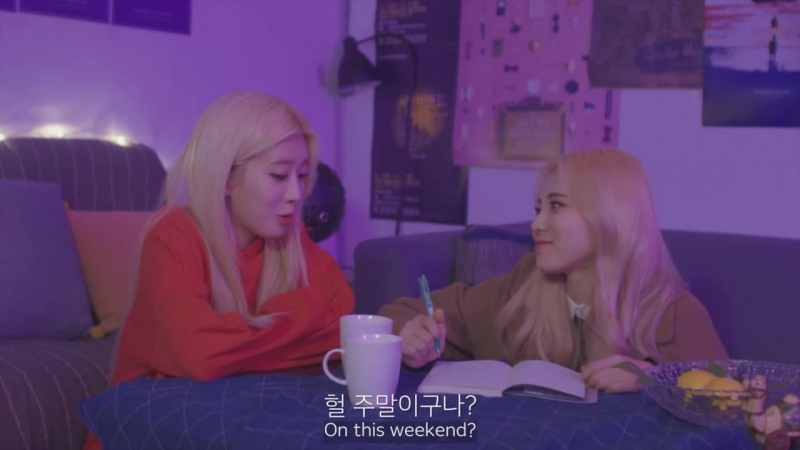 Kim Lip Jinsoul Choerry Remember When We First Met S3 Ep 1