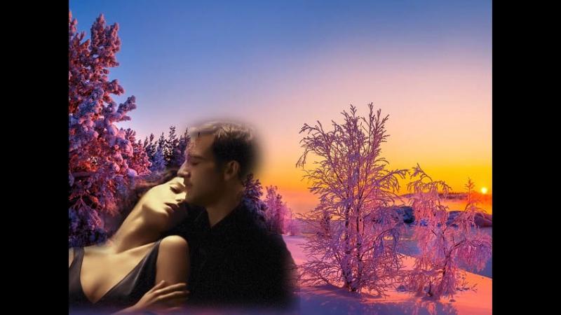 47. Прикосновение к любви. стихи Анненский забвение грусть нежность любовь дурман зима снег избранница сердце скрипк