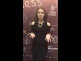 Приглашение на БрендФорум от Екатерины Кононовой