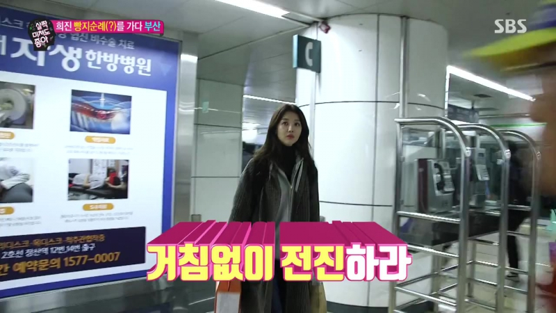It's Good to be A Little Crazy 171217 Episode 8