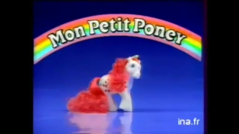 My Little Pony Commercial