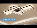 Красивая потолочная светодиодная люстра с пультом ДУ