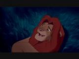 отрывки из мультфильма король лев=)))