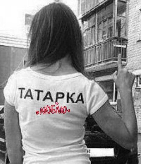 Картинка на аву с надписью татарочка, тыква хэллоуин
