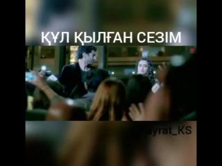 Құл қылған сезім - Kayrat_KS