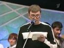 Разминка (КВН Высшая лига 2002. Третья 1/8 финала)