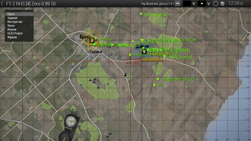 ArmA 3 мейдей мейдей