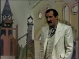 Леонид Филатов - Про Федота-стрельца .....