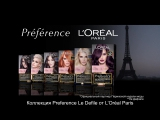 Блистайте с краской для волос Preference Le Defile