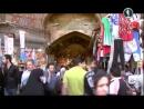 Иран без предрассудков